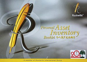 Personal Asset Inventory Booklet