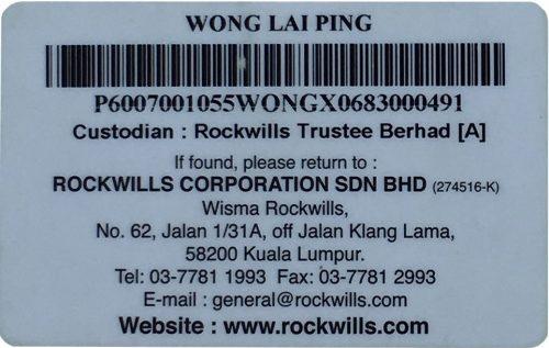 Identification Card - Back